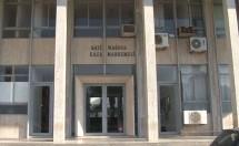 DAÜ'de AKP Milletvekilini Protesto Eden Öğrenciler 2 Yıldır Yargılanıyor